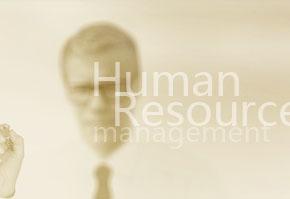 人力資源管理的革命:從人力資源管理到人力資源經營