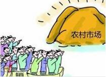 中国继续促进电子商务进驻农村