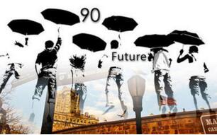 重庆新政策扶持创业载体发展
