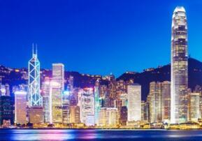 广州成立智慧城市规划研究院