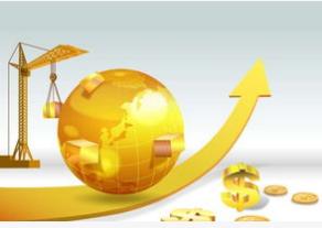 经济形势年中看:中国经济形稳、质优、势好