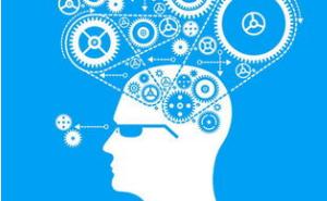 人工智能與實體經濟深度融合發展論壇開幕