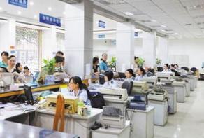 """国家税务总局2019年""""便民办税春风行动""""启动"""