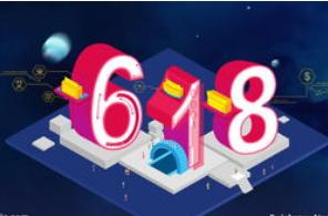 """国货""""逆袭""""成""""新宠"""",从""""618""""电商购物看中国消费新动向"""