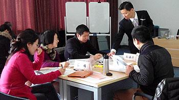 上海工会管理学院《思维导图与课程创新》圆满结束