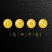 ICON艾加中國品牌顧問機構
