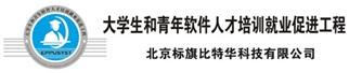 北京标旗比特华科技有限公司