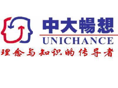湖南中大畅想教育发展有限公司