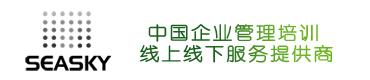 北京海天伟业文化发展有限公司