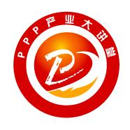 中资投资咨询(深圳)有限公司