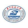 深圳华中科技大学研究院高管教育