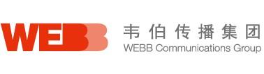 北京韦伯创合品牌顾问股份有限公司