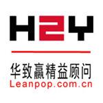 深圳华致赢管理技术服务有限公司