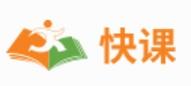 上海快微網絡科技有限公司