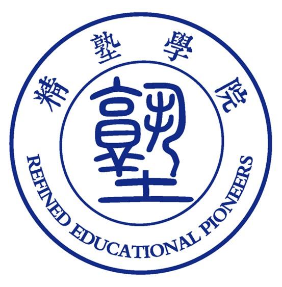 西安精塾教育科技有限公司