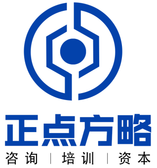深圳市正点方略企业管咨询有限公司