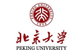 北京大学深圳研究生院培训中心