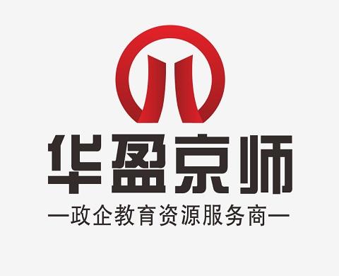 珠海华盈京师教育资源管理有限公司
