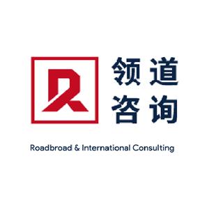 領道企業管理咨詢(上海)有限公司