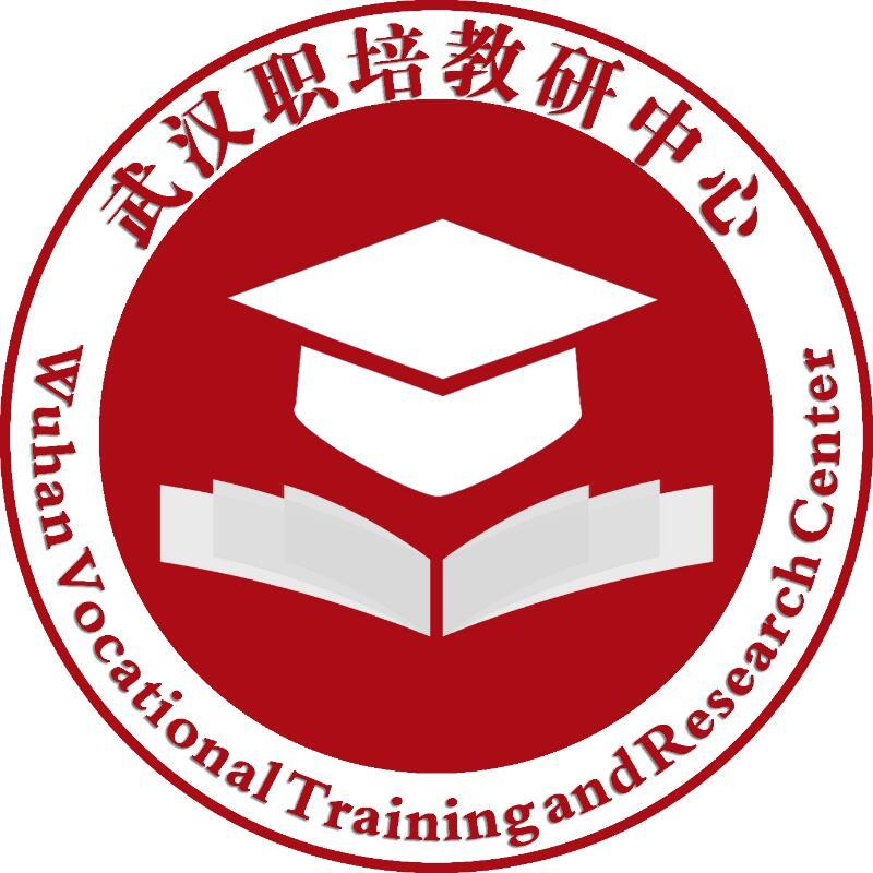 武漢合才教育咨詢有限公司