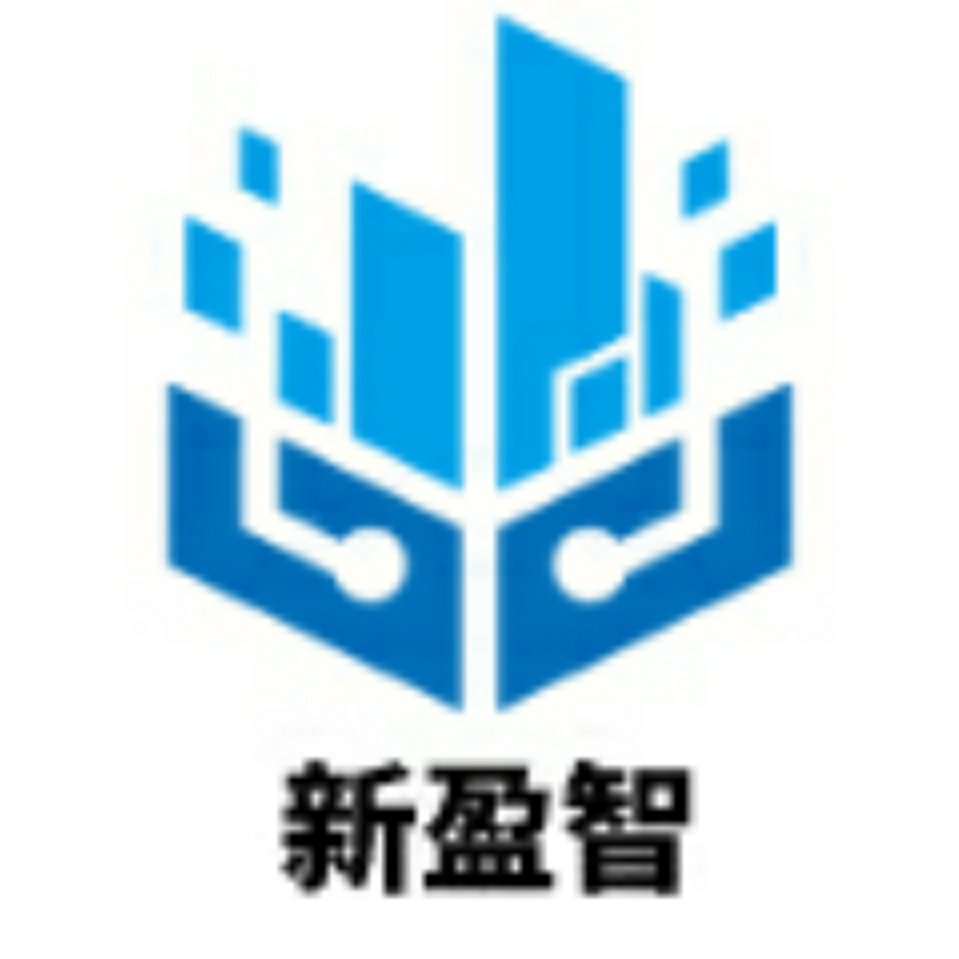 新盈智(重慶)企業管理咨詢有限公司