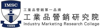 工业品营销研究院.