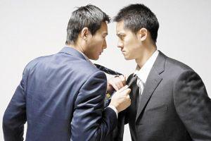 员工关系与企业管理