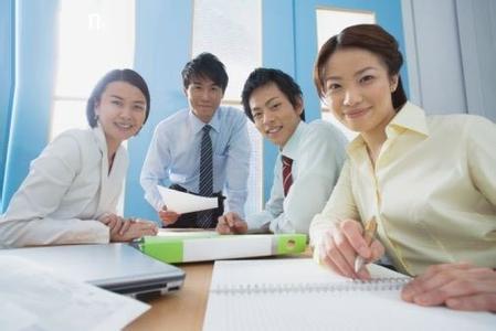 行政管理培訓