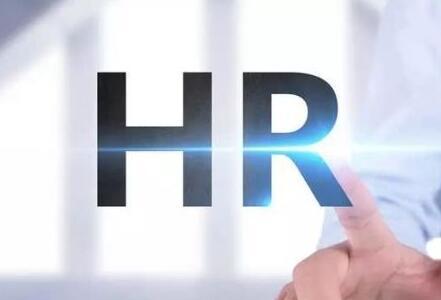 人力資源管理培訓