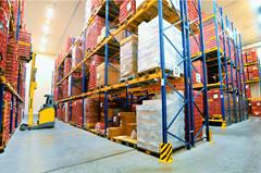 倉儲管理與庫存控制